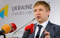 За победу над «Газпромом»: руководство «Нафтогаза» выплатило себе многомиллиардные премии