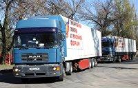 Гуманитарный конвой МЧС РФ доставил в Луганск медикаменты
