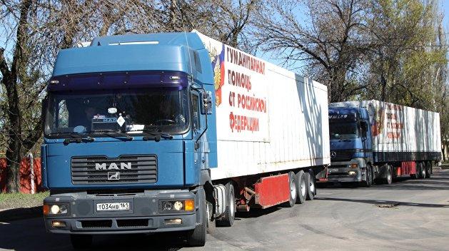 Россия  проложила для Донбасса «Дорогу жизни»