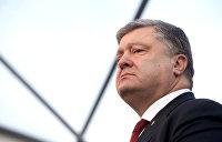 Петиция за импичмент Порошенко собрала более 100 тыс. голосов