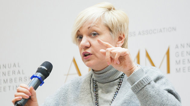 Экс-генпрокуроры Луценко и Шокин неэффективны и коррумпированы – Гонтарева