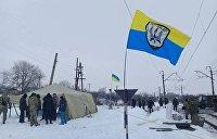 Новинский: Украина потеряла от блокады Донбасса более 2% ВВП