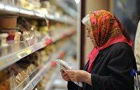 Готовьтесь к худшему: на Украине осенью подскочат цены на продукты