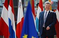 Болгария, Венгрия, Греция и Румыния отправили гневное письмо президенту Порошенко
