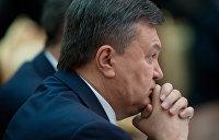 Роковой день: когда Янукович стал не нужен Евросоюзу