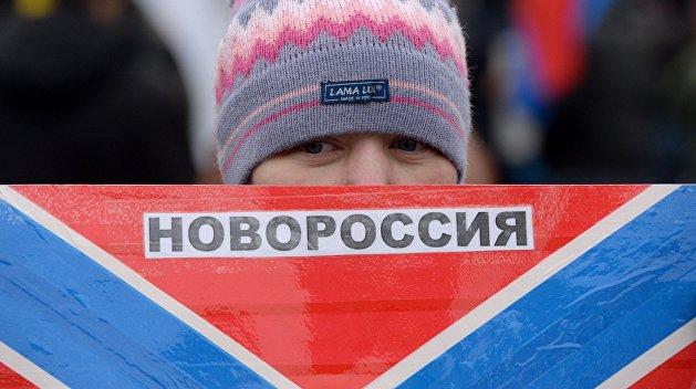 Военный эксперт описал, при каких условиях запустится создание Новороссии