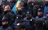 «Ганьба» во Львове. Зеленского не боятся ни полиция, ни радикалы