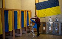 На выборы не пускать: депутаты хотят принять закон о коллаборантах