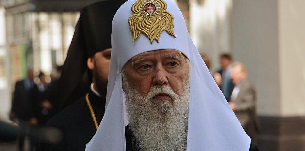 Филарет будет просить ООН защитить «Киевский патриархат»