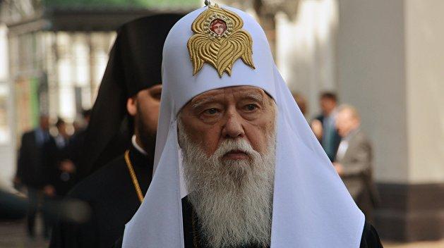 Глава Киевского патриархата Филарет. Биографическая справка