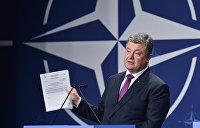 Назло России. Зачем Порошенко хочет менять Конституцию под НАТО и Евросоюз