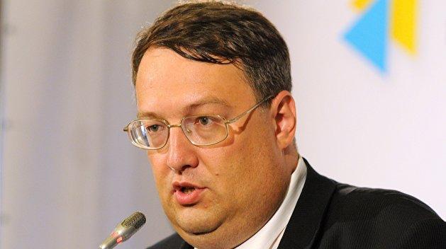 Против Геращенко возбуждено уголовное дело о госизмене