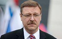 «Истинный американец»: Косачев считает, что Волкер провалил миссию спецпредставителя США по Украине