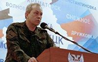 ДНР: Киевский режим готовит провокации для ввода миротворцев в обход совбеза ООН