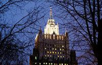 МИД РФ: Западные лидеры признают, что вина за инцидент у Керченского пролива лежит и на Киеве
