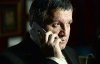 Аваков сможет стабилизировать свои позиции, если передушит оппонентов - Ищенко
