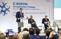 Порошенко, Гройсман и Парубий в панике собрались думать, что делать дальше – Лещенко