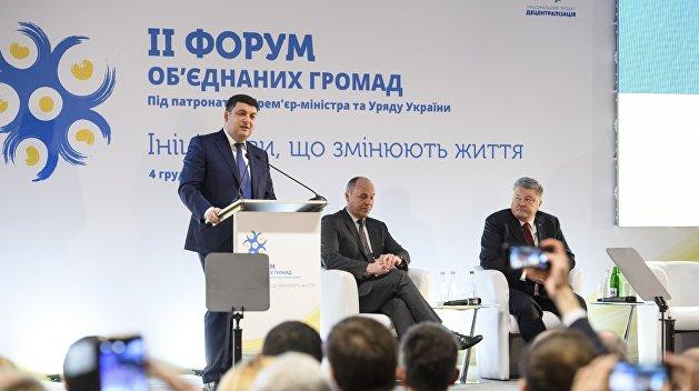 Суд завел дело о запрете выезда из Украины Порошенко, Гройсмана и Парубия