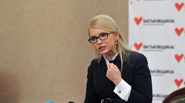 Тимошенко: Украинская власть не хочет прекращать войну
