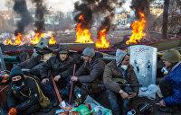 Евромайдан: что значит юридическая констатация факта переворота - РИА Новости Украина