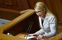 Аванс: Тимошенко рассказала о фальсификации президентских выборов на Украине, которую готовит Порошенко