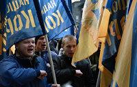 Generation M. Почему украинских детей манит нацизм и причем здесь Майдан — «Вести.UA»