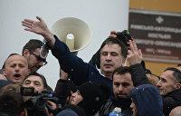 11 друзей Михо: Кто поддерживает Михаила Саакашвили в его борьбе