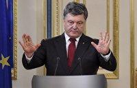 Павлив: Европа не просто критикует, а лупит власти Украины по щекам