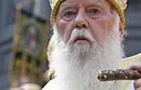 Филарет просит Вселенского патриарха снять с него анафему