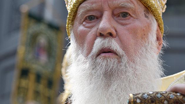 «Киевский патриархат» создал собственный синод и отмежевался от ПЦУ