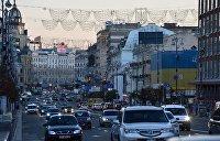 МЭРТ: Экономическая деятельность Украины пока не ограничивается