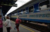 «Укрзализныця» обвинила пассажиров в своих убытках