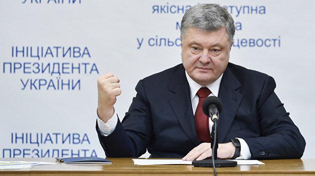 Украинский телеканал «отжали» люди Порошенко