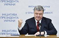В Госдуме рассказали, как Порошенко применит закон о реинтеграции Донбасса