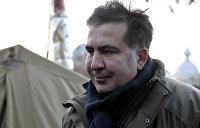 Голландия подготовила «запасной аэродром» для Саакашвили