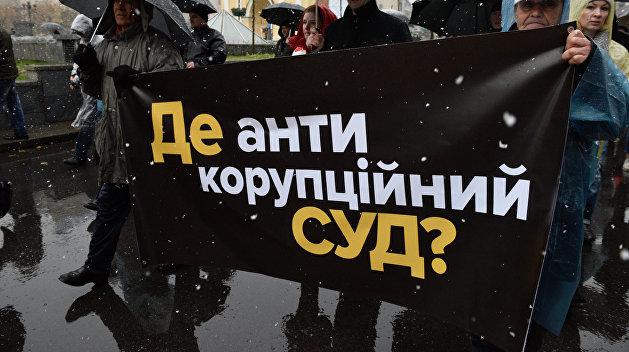 Всемирный банк озвучил требования по Антикоррупционному суду