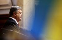 Депутат Верховной Рады уличил Порошенко в госизмене
