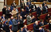 Эксперт: Парламент принял ксерокопию прошлогоднего бюджета