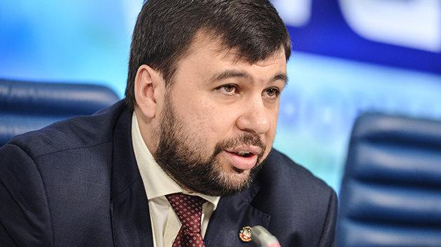 Пушилин пригласил Волкера в ЛДНР