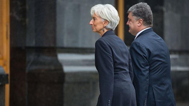 Меморандум МВФ: фитиль для пороховой бочки