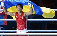 Украинский боксер Василий Ломаченко одержал победу в историческом поединке