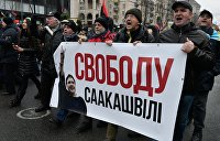 «Правый сектор» митингует за Саакашвили