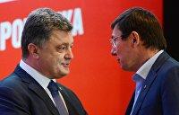 При таком генпрокуроре врагов не надо. Луценко продолжает уничтожать Порошенко