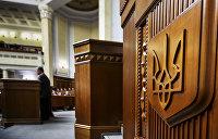 Всемирный банк имеет замечания к законопроекту Порошенко об Антикоррупционном суде