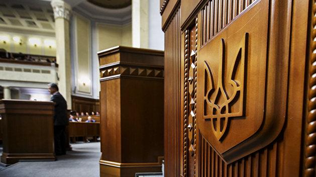 На Украине изменят герб страны