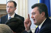 Яценюк: Жизни Януковича ничего не угрожало