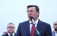 Луценко: Главы СБУ, ГПУ и МВД договорились с ЦИК о нарушениях на выборах