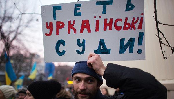 Пощечина Порошенко: Власть пожинает плоды давления на судей