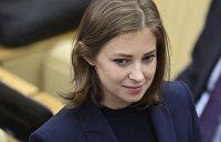 «Думала, он серьезный журналист»: Поклонская раскритиковала Гордона и позвала его в Крым