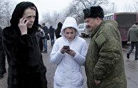 Власти ДНР требуют от Киева передать 84 пленных